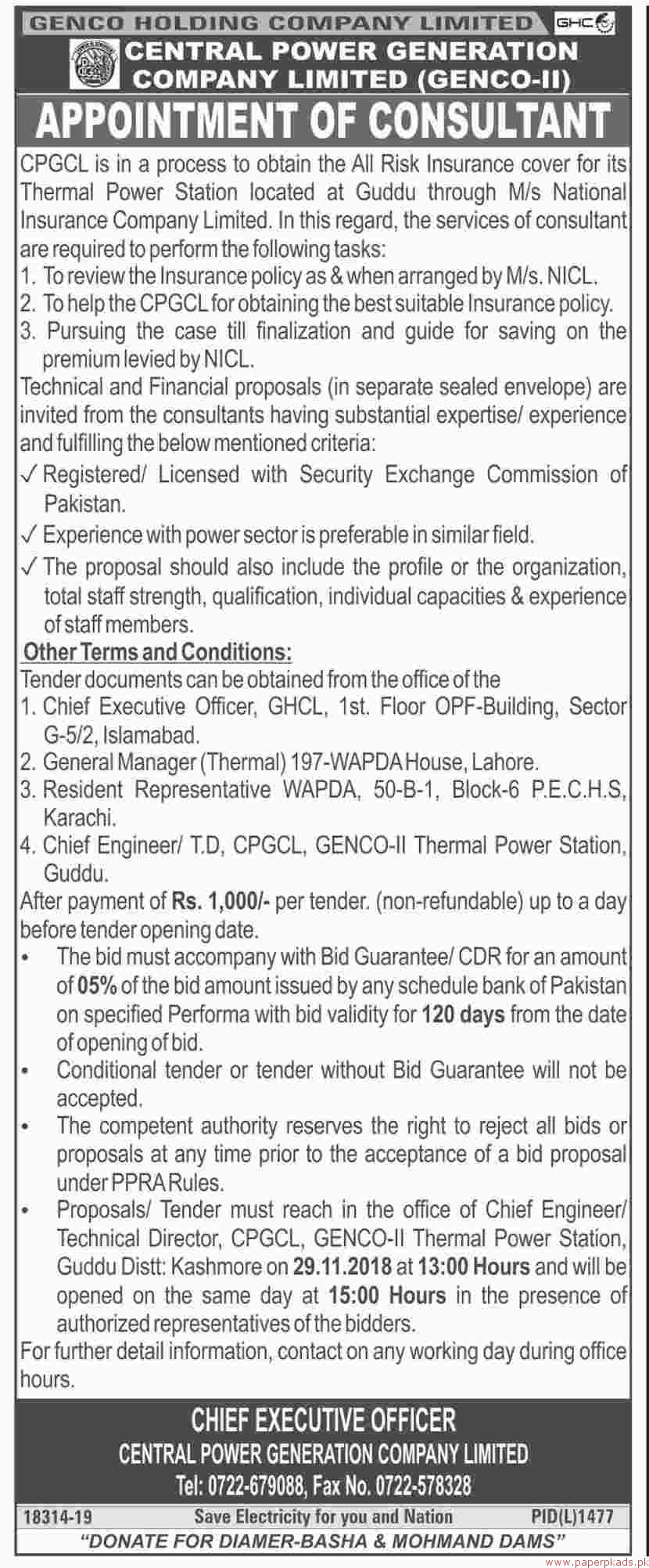 Central Power Generation Company Limited CPGCL Jobs 2018 Latest