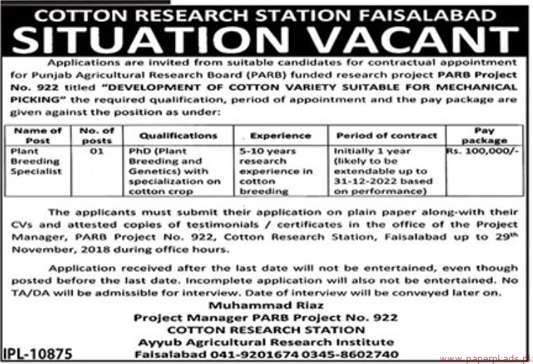 Cotton Research Station Faisalabad Jobs 2018 Latest
