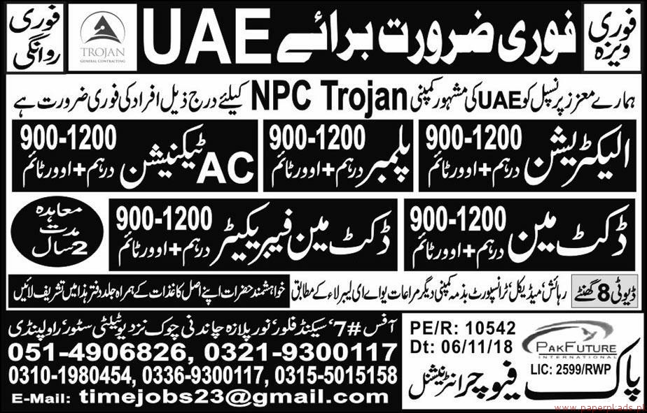 Electricians Plumbers AC Technician, Fabricators Jobs in UAE