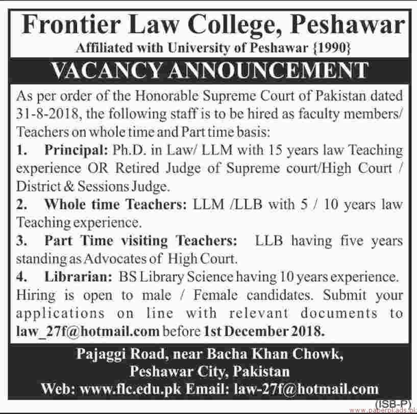 Frontier Law College Peshawar Jobs 2018 Latest