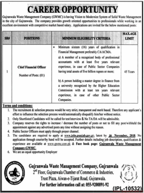 Gujranwala Waste Management Company Jobs 2018 Latest