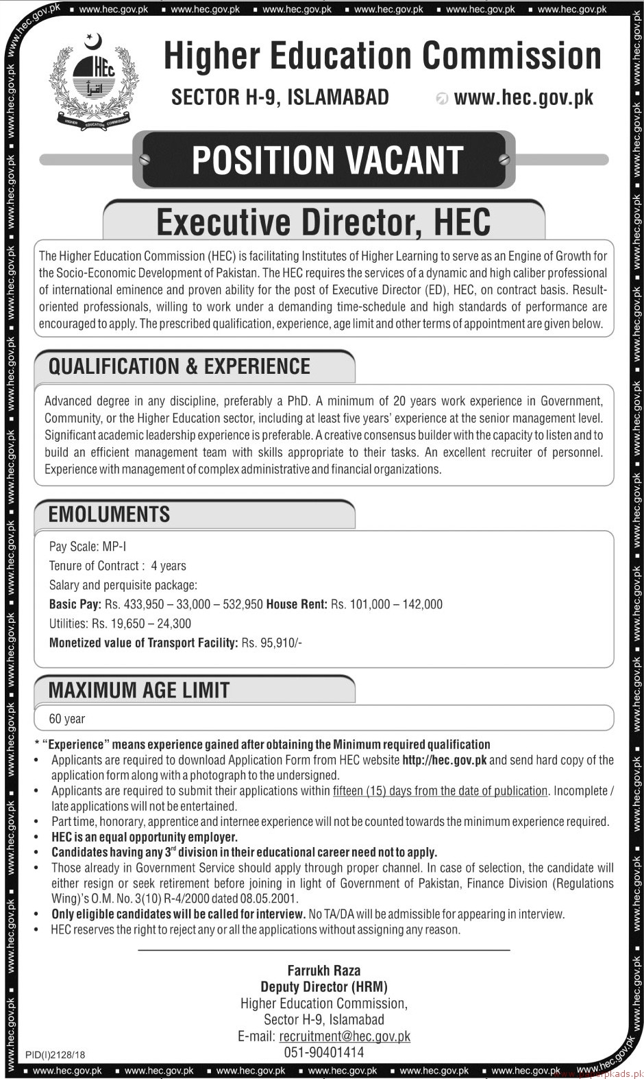 Higher Education Commission HEC Jobs 2018 Latest