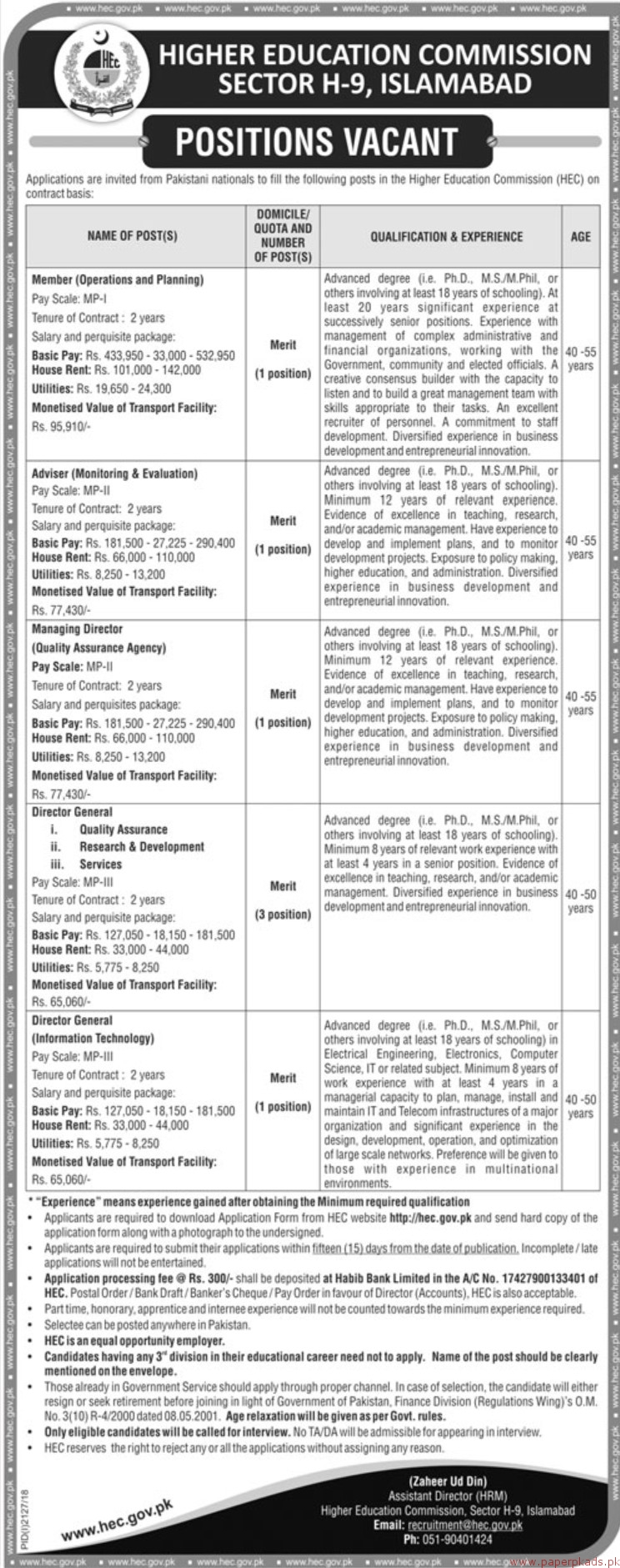 Higher Education Commission Islamabad Jobs 2018 Latest