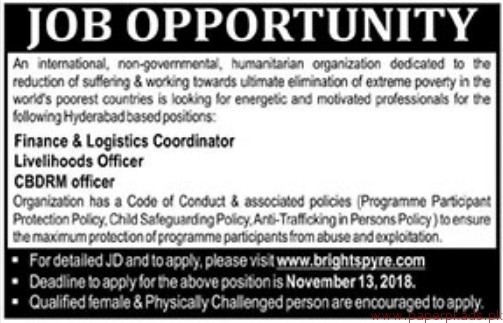 International Non-Governmental Humanitarian Organization Jobs 2018 Latest