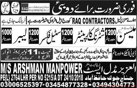 Mason Shuttring Carpainter Steel Fixers and Labours Jobs in Dubai