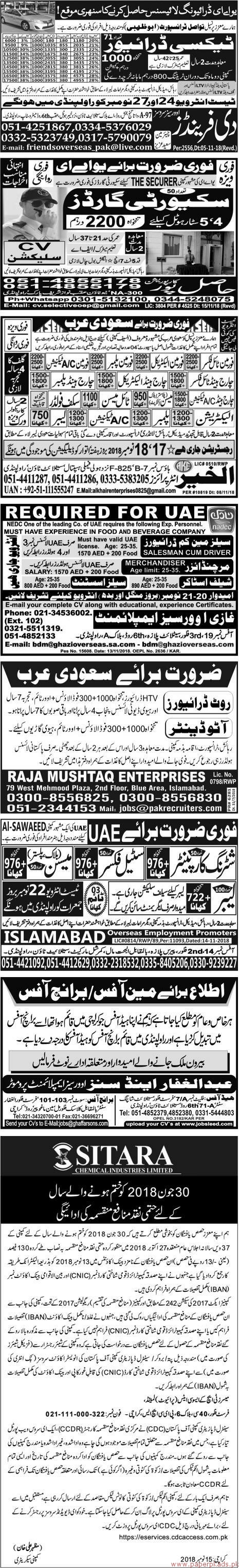 Multiple Jobs - Page 1 - Express Newspaper Jobs 16 November 2018