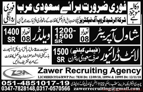Operators Welders and LTV Drivers Jobs in Saudi Arabia