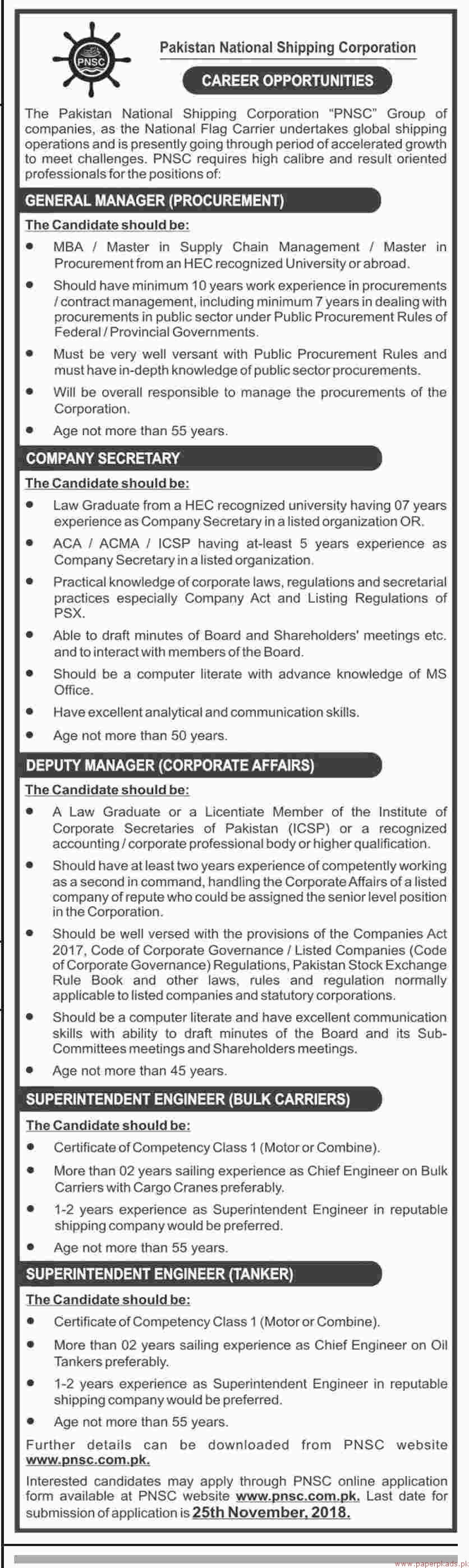 Pakistan National Shipping Corporation Jobs 2018 Latest