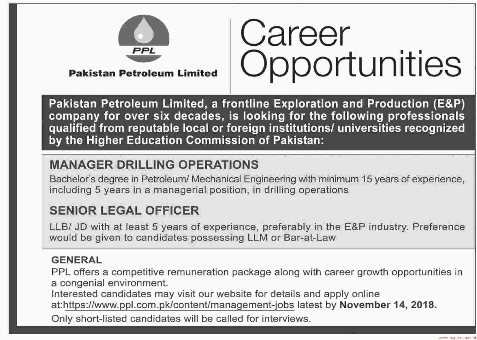 Pakistan Petroleum Limited PPL Jobs 2018 latest
