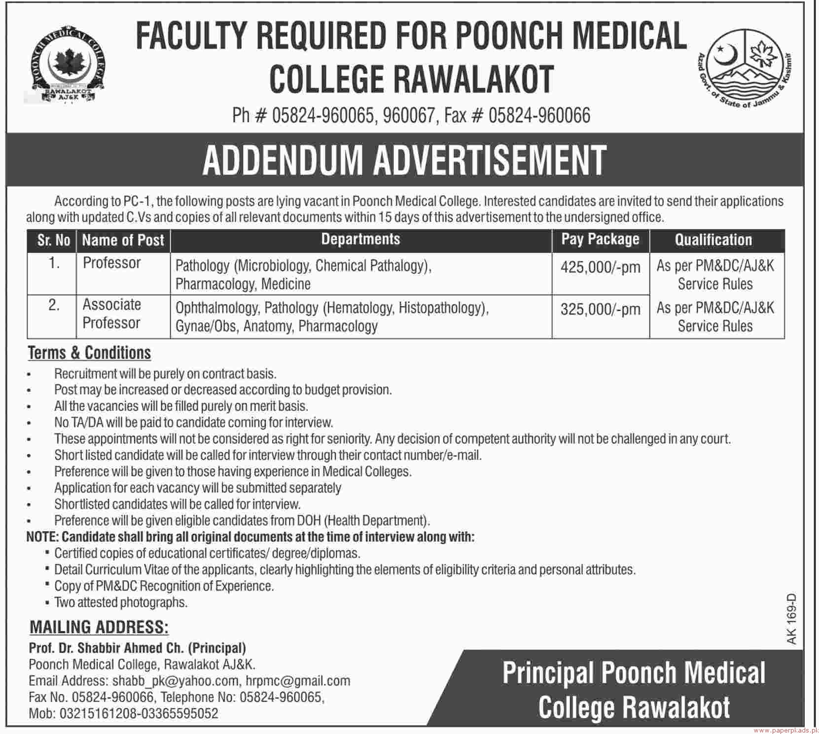Poonch Medical College Rawalkot Jobs 2018 Latest