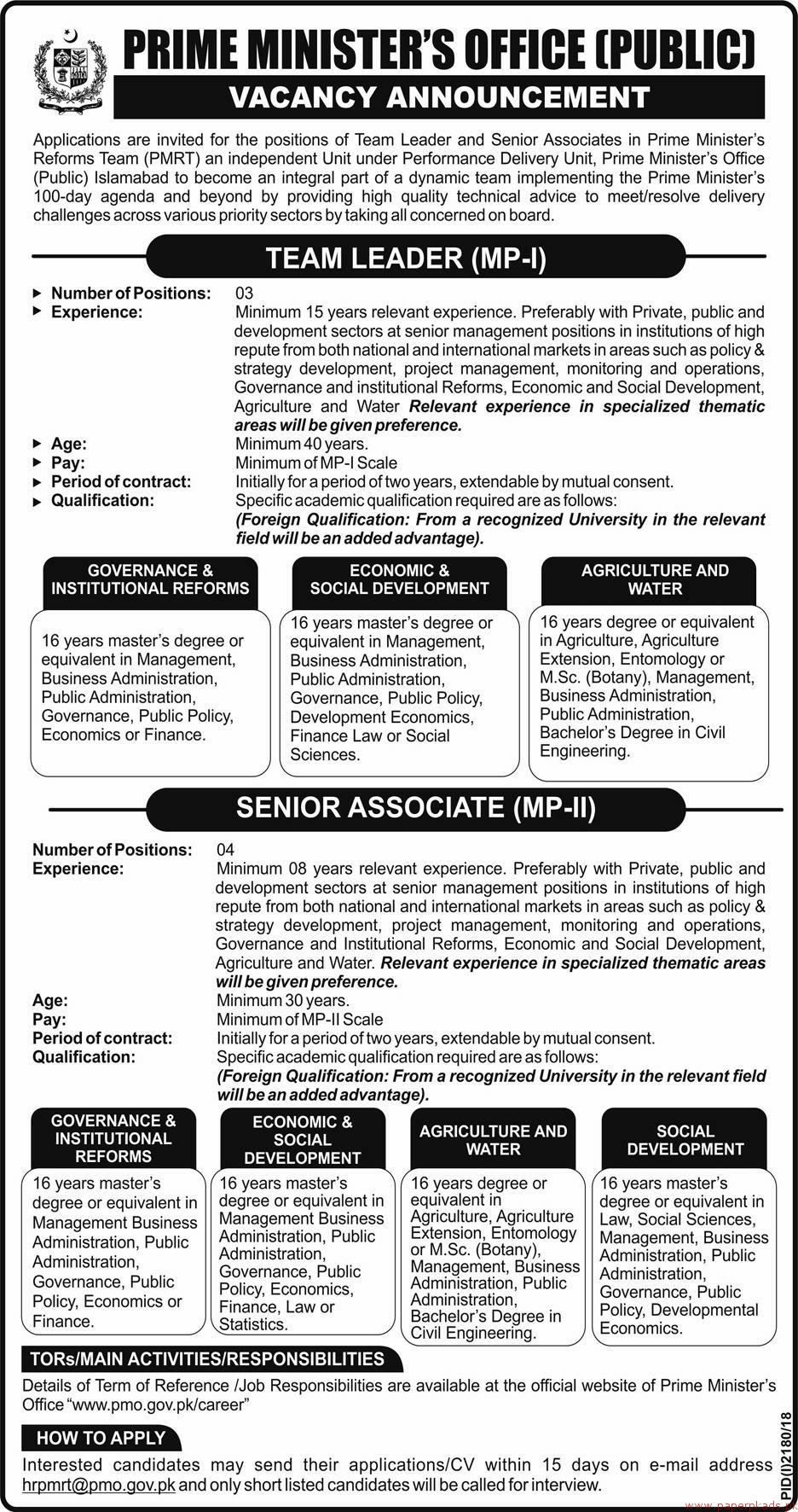 Prime Ministers Office Jobs 2018 Latest