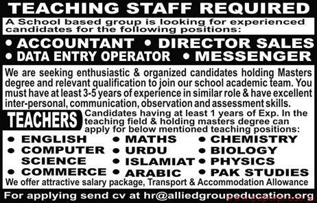 School Staff Required