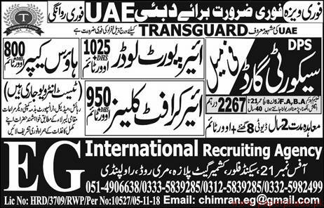 Security Guards, House Keeper, Cleaners and Loaders Jobs in UAE