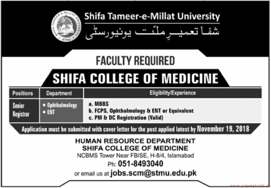Shifa Tameer-e-Millat University Jobs 2018 Latest