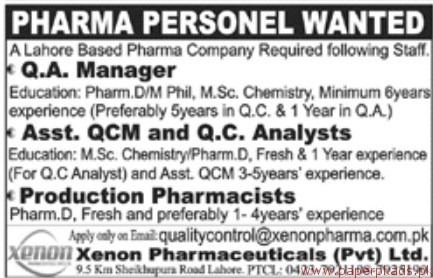 Xenon Pharmaceuticals Private Limited Jobs 2018 Latest