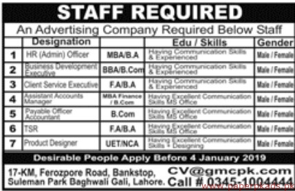 Advertising Company Jobs 2018 Latest