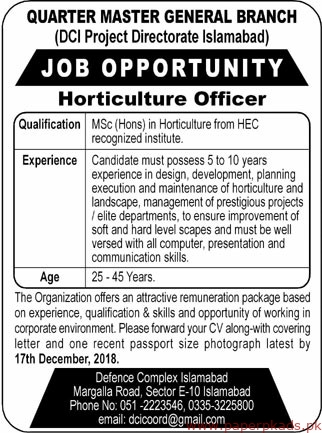 DCI Project Directorate Islamabad Jobs 2018 Latest