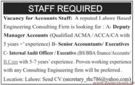Engineering Consulting Firm Jobs 2018 Latest