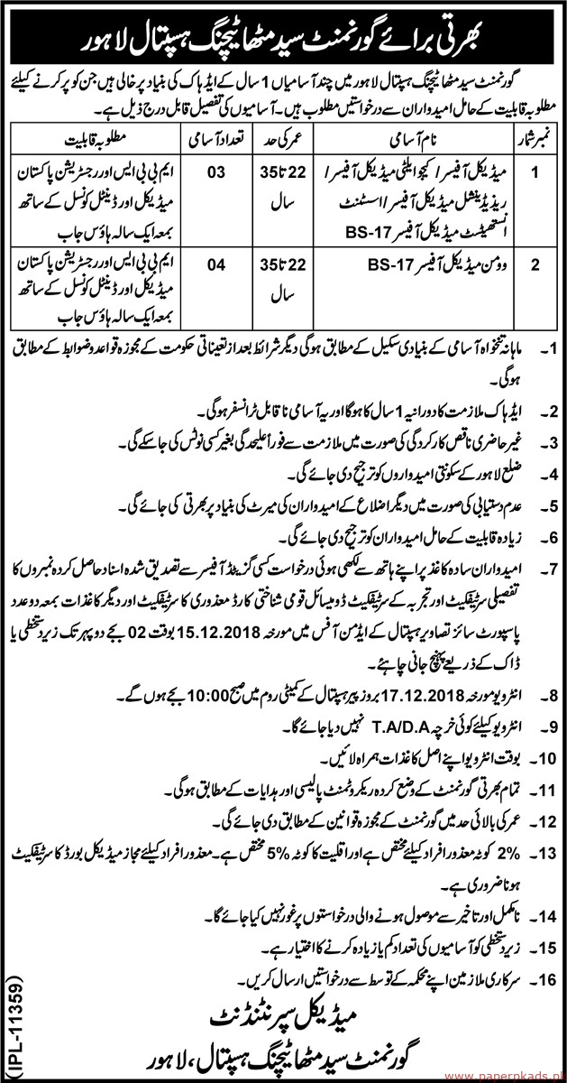 Government Syed Mitha Hospital Jobs 2018 Latest
