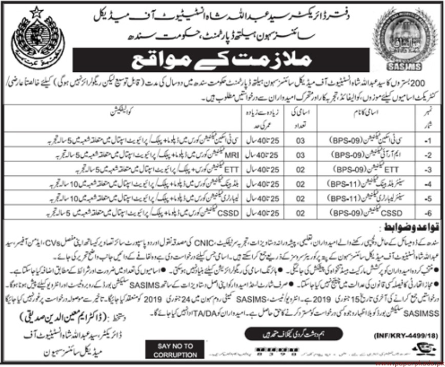 Health Department (Government of Sindh) Jobs 2018 Latest