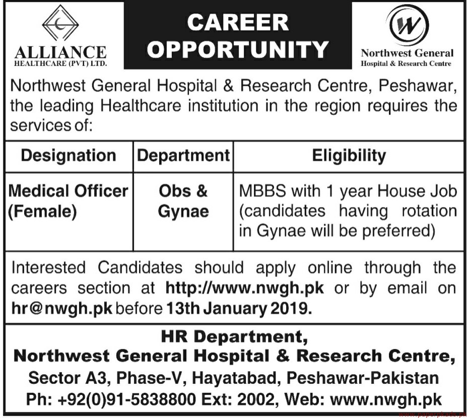 ALLIANCE Healthcare Private Limited Jobs 2019 Latest