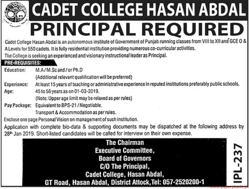 Cadet College Jobs 2019 Latest
