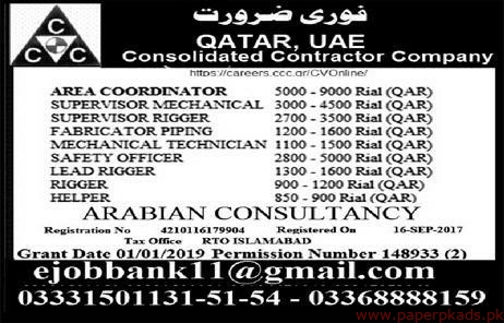 Consolidated Contractor Company Jobs 2019 Latest