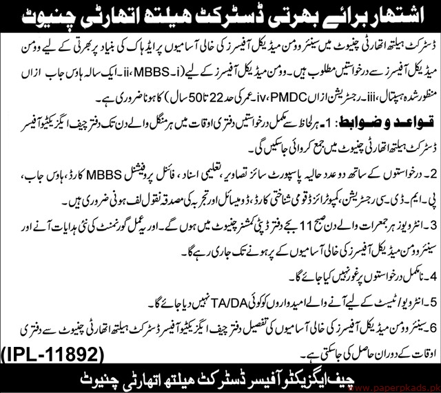 District Health Authority Chiniot Jobs 2019 Latest