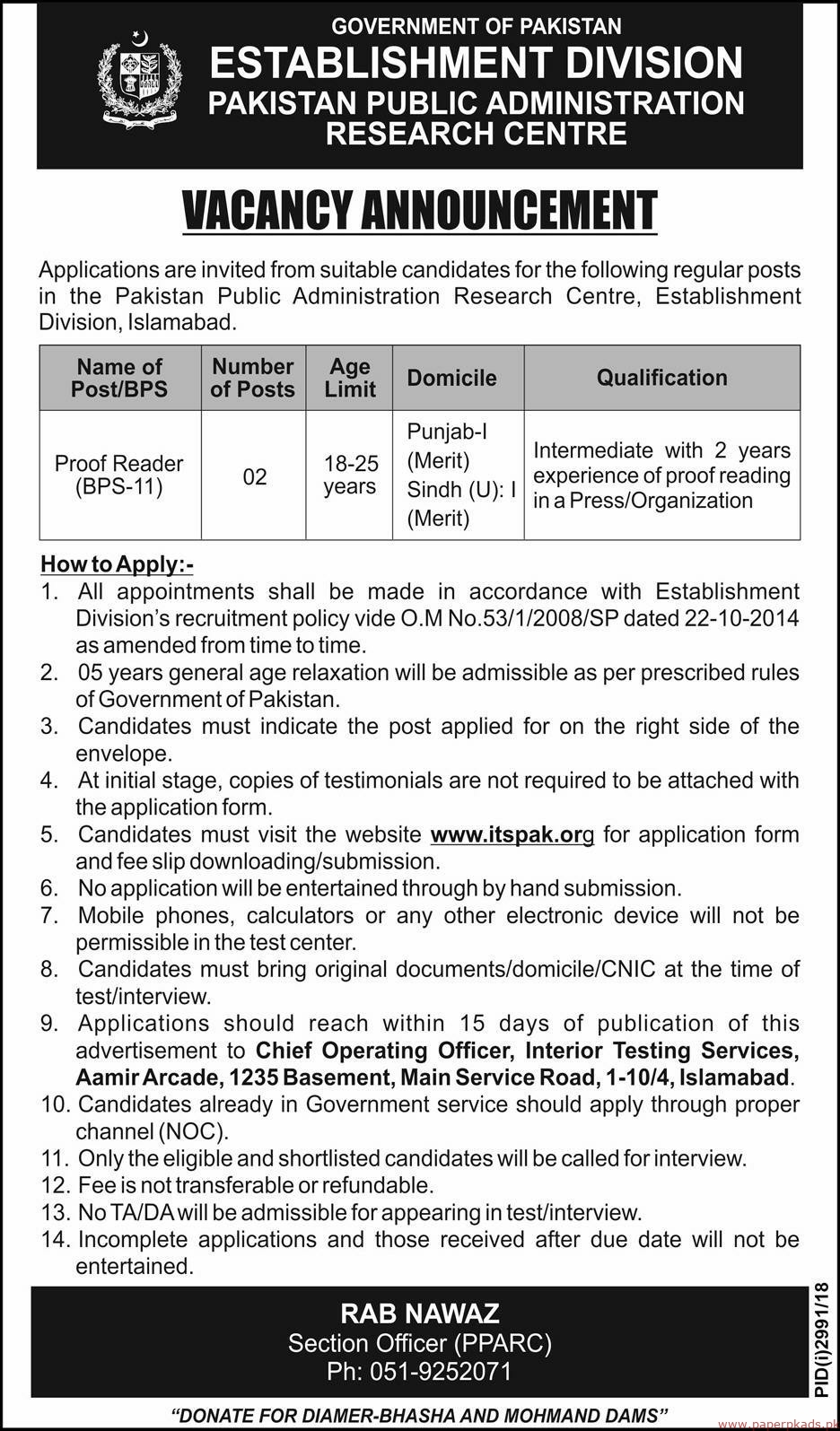 Government of Pakistan (Establishment Division) Jobs 2019 Latest