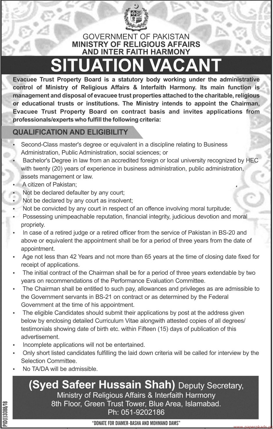 Government of Pakistan (Ministry of Religious Affairs and Inter Faith Harmony) Jobs 2019 Latest