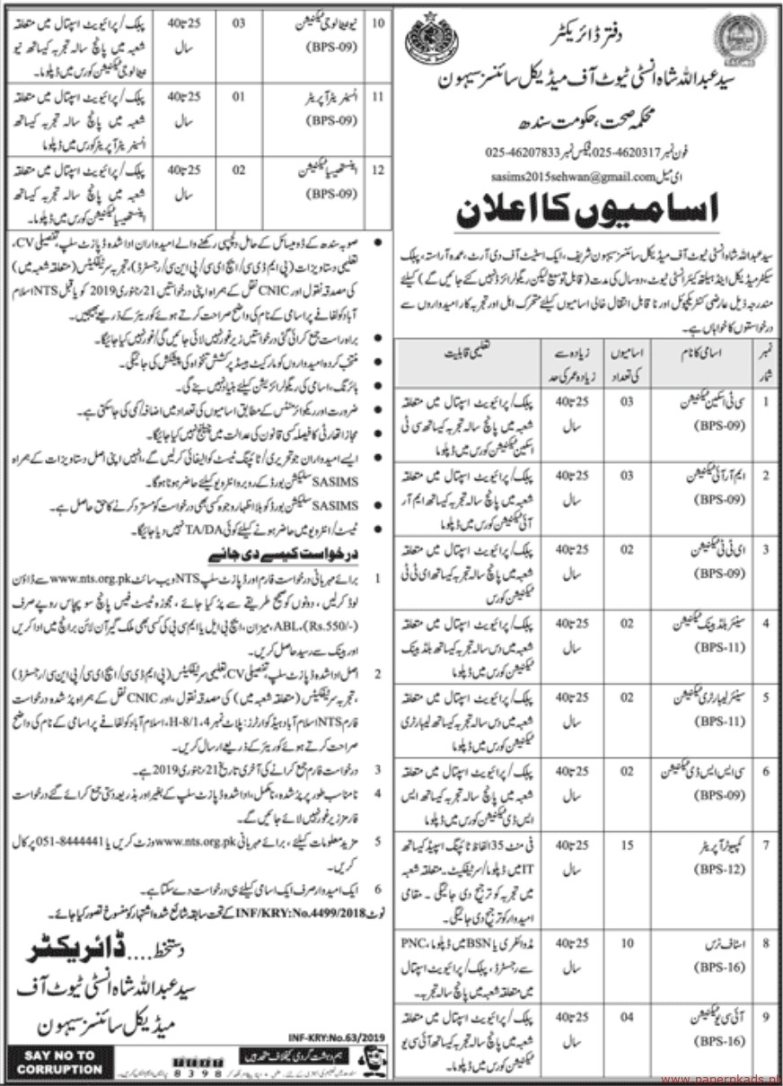 Government of Sindh (Health Department) Jobs 2019 Latest