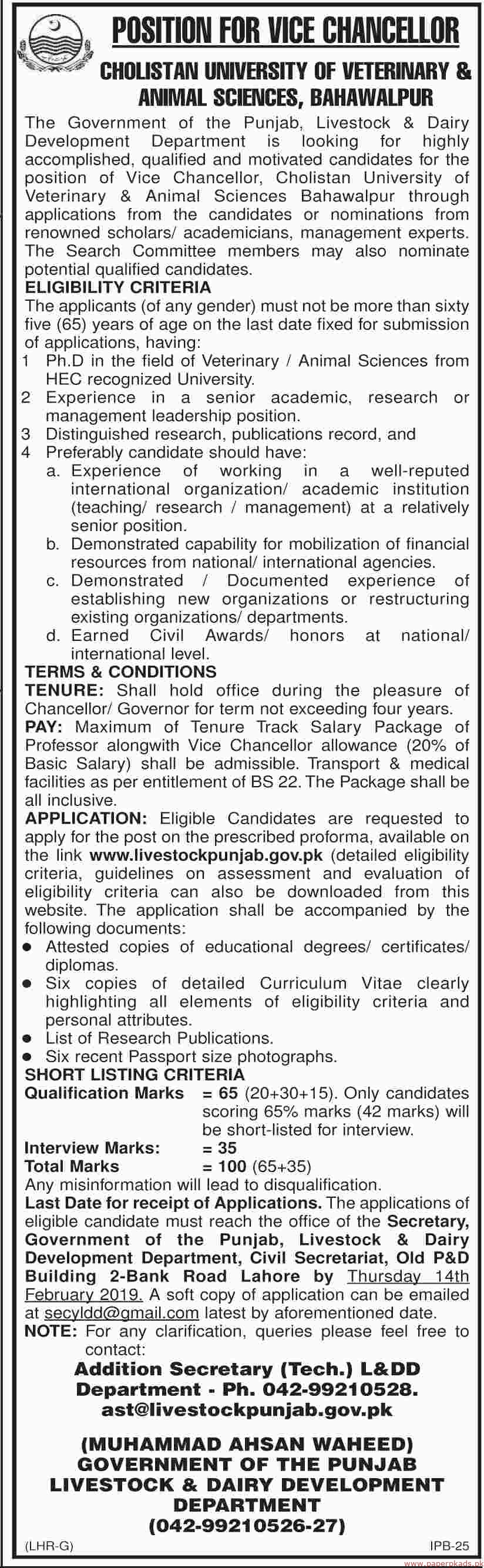 Government of the Punjab (Livestock and Dairy Development Department) Jobs 2019 Latest