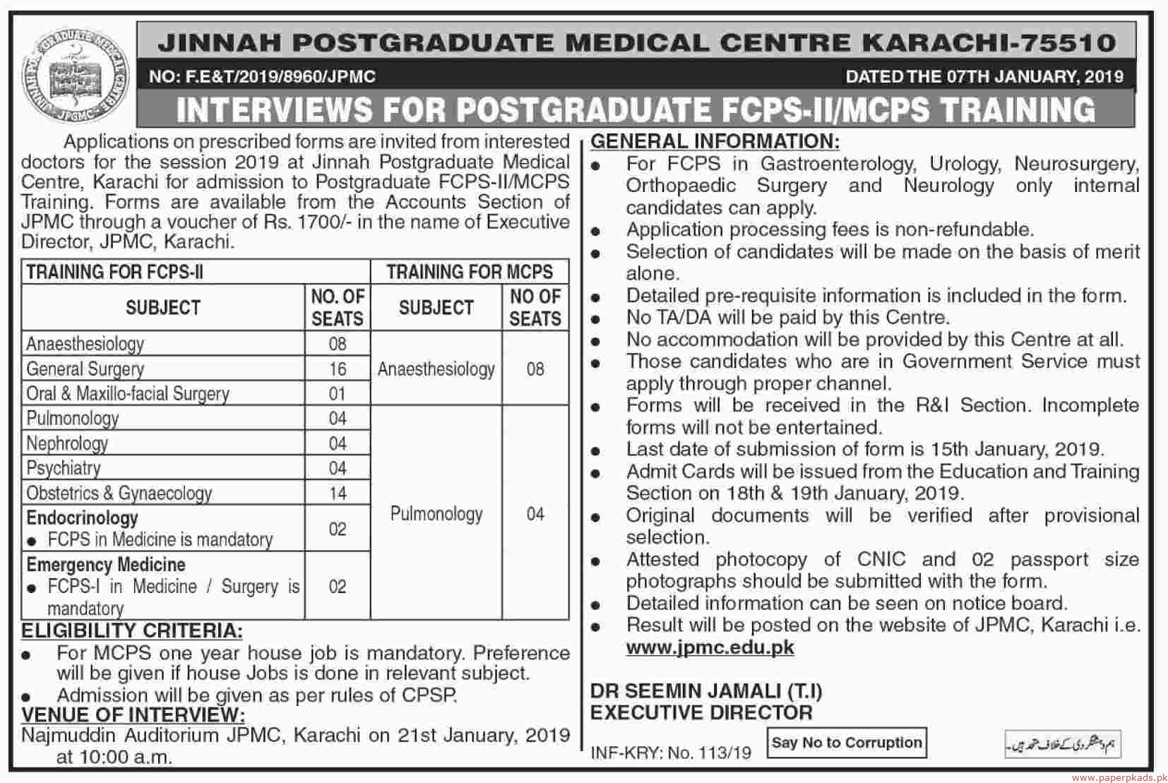 Jinnah Postgraduate Medical Centre Jobs 2019 Latest