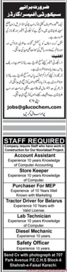 Latest Jobs in Jang Newspaper 13 January 2019