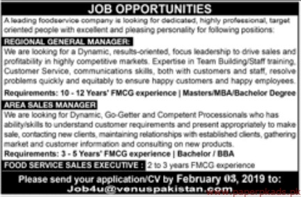Leading Food Services Company Jobs 2019 Latest