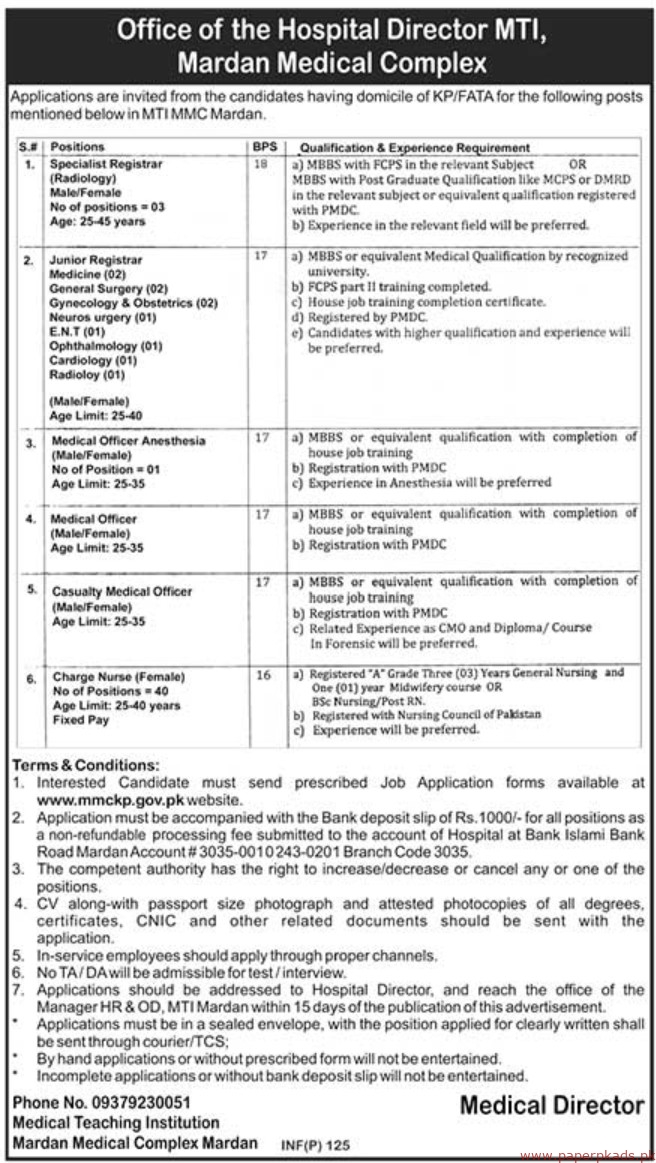 Mardan Medical Complex Jobs 2019 Latest
