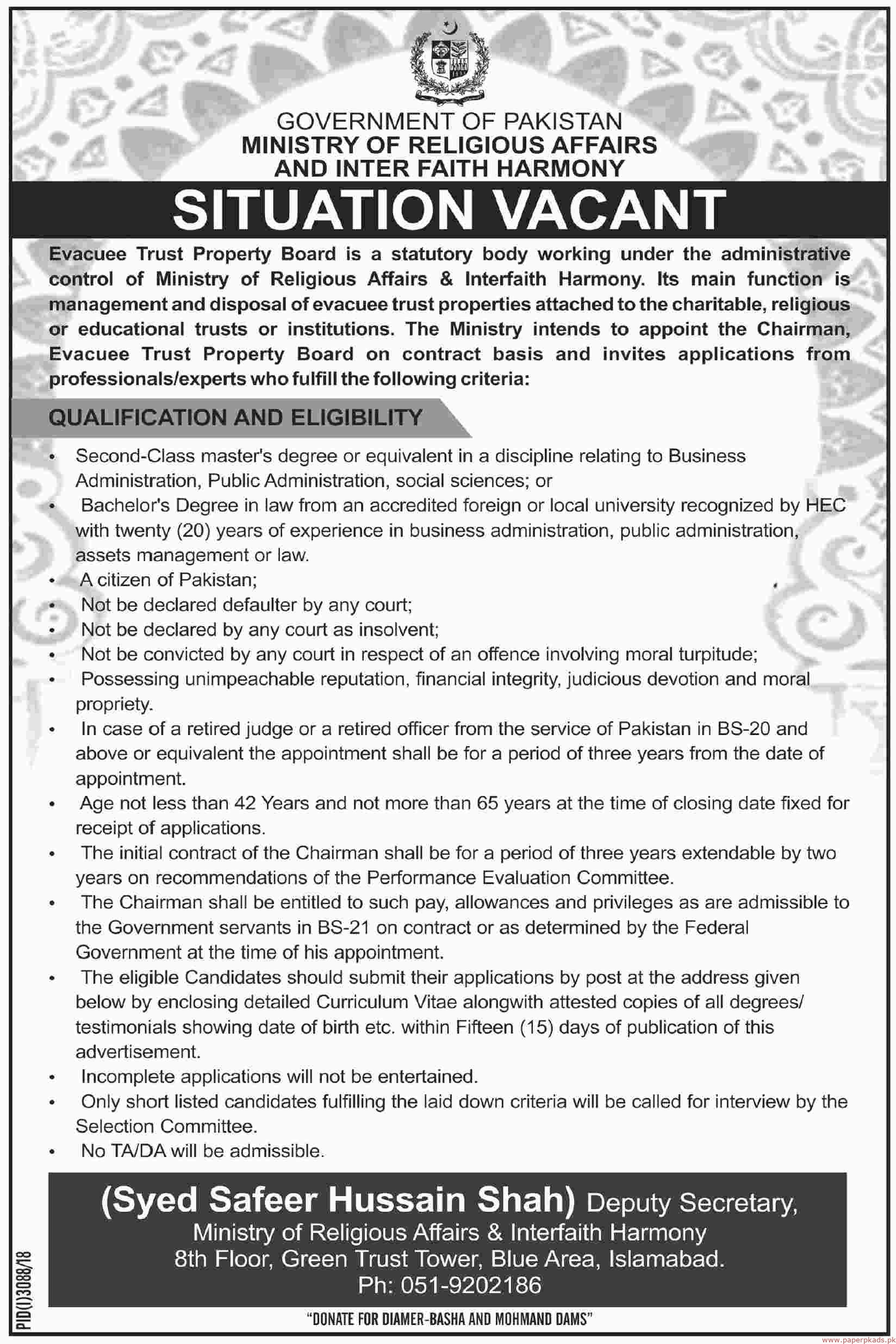 Ministry of Religious Affairs Jobs 2019 latest