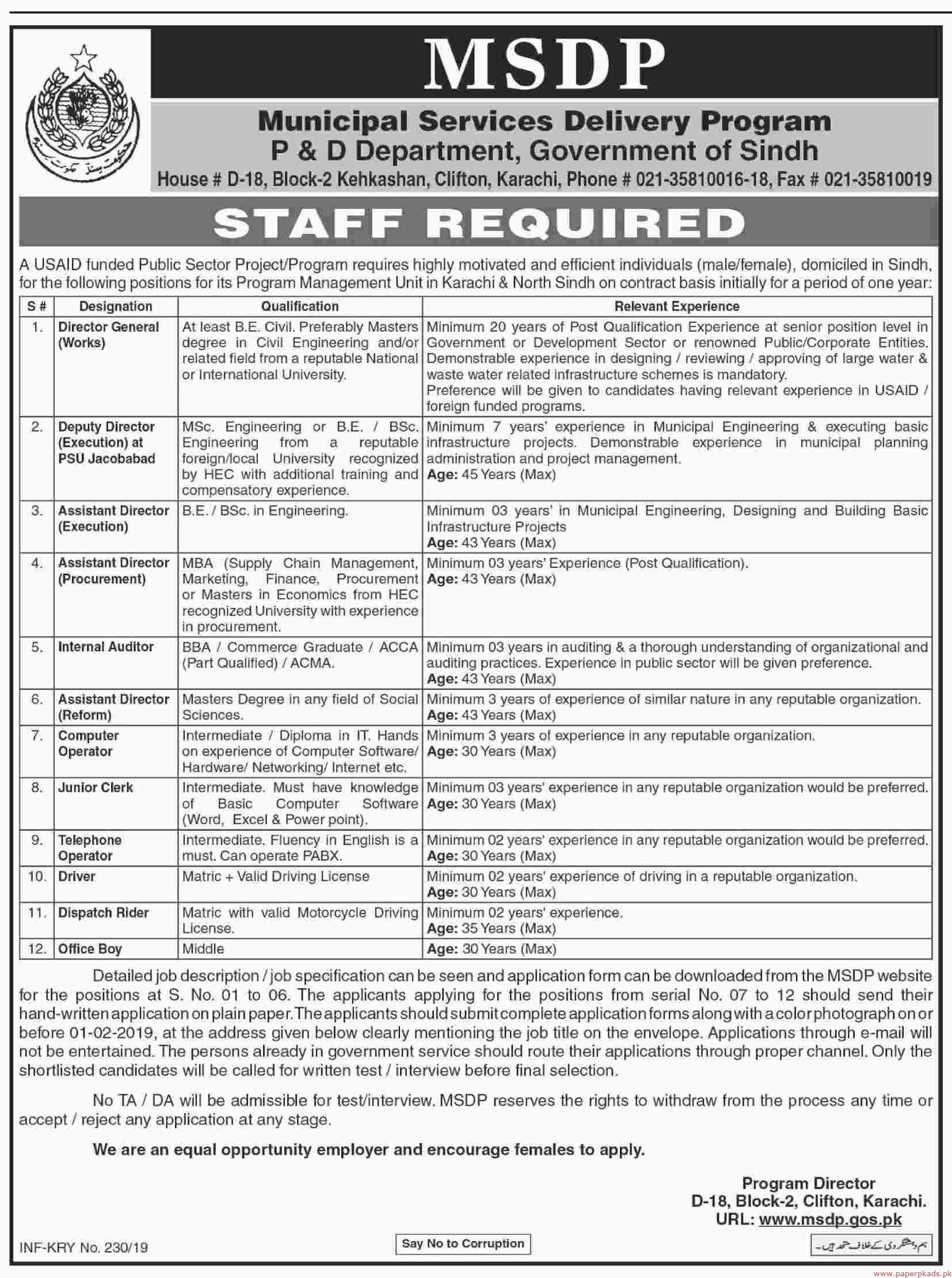 Municipal Services Delivery Program (MSDP) Jobs 2019 Latest