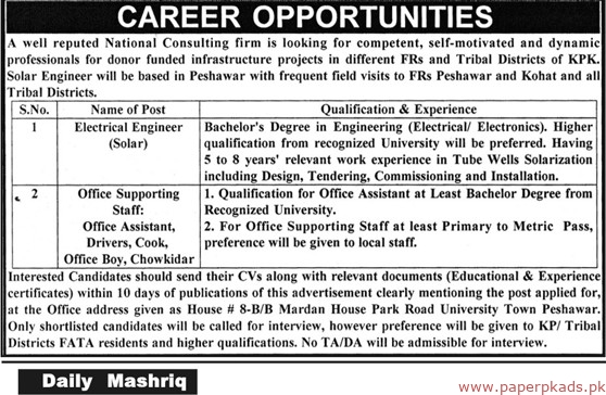 National consulting Firm Jobs 2019 Latest