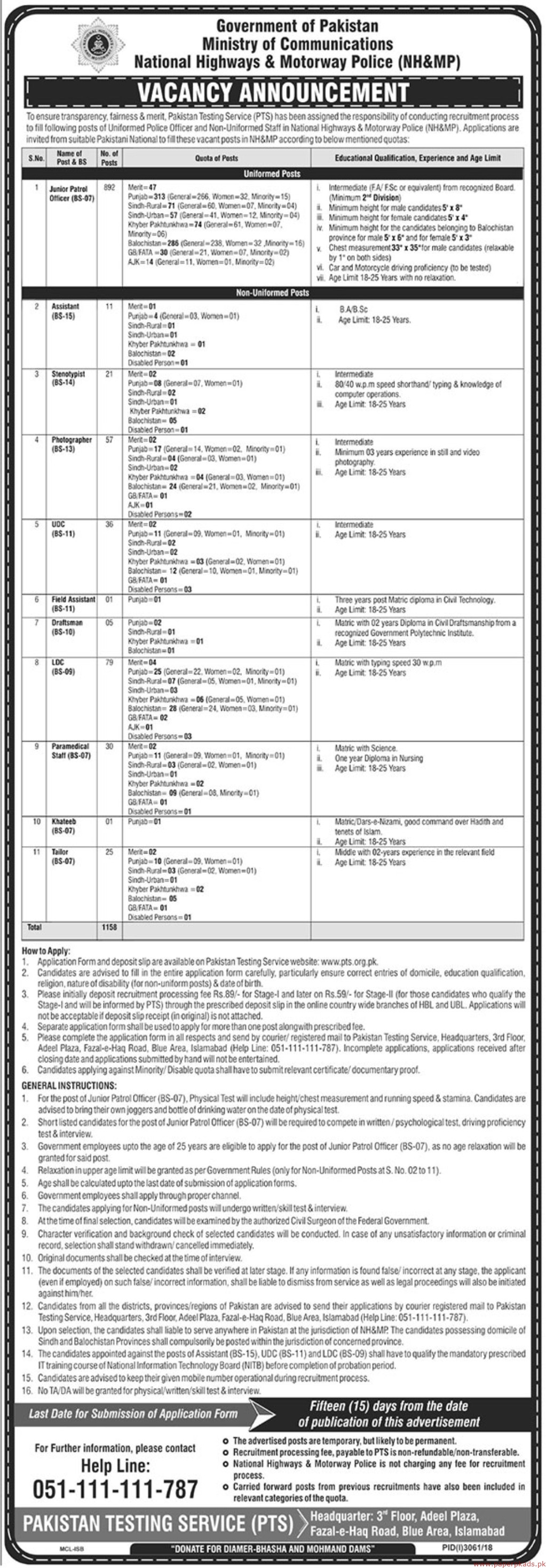 PTS Jobs Motorway Police Jobs 2019 Latest