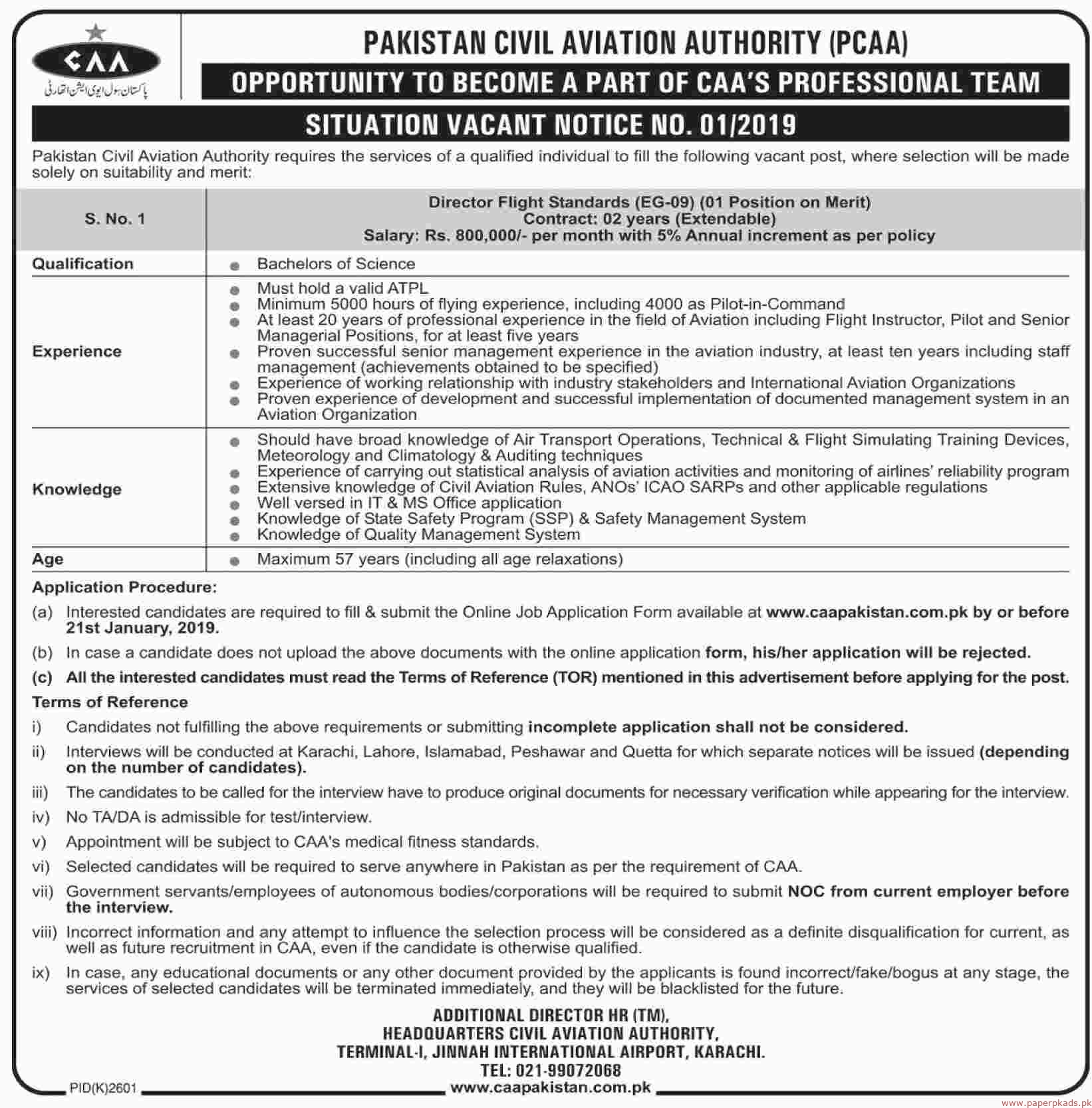 Pakistan Civil Aviation Authority (PCAA) Jobs 2019 Latest