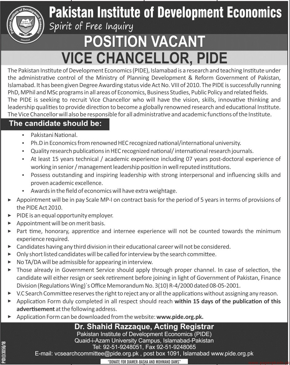 Pakistan Institute of Development Economics (PIDE) Jobs 2019 Latest