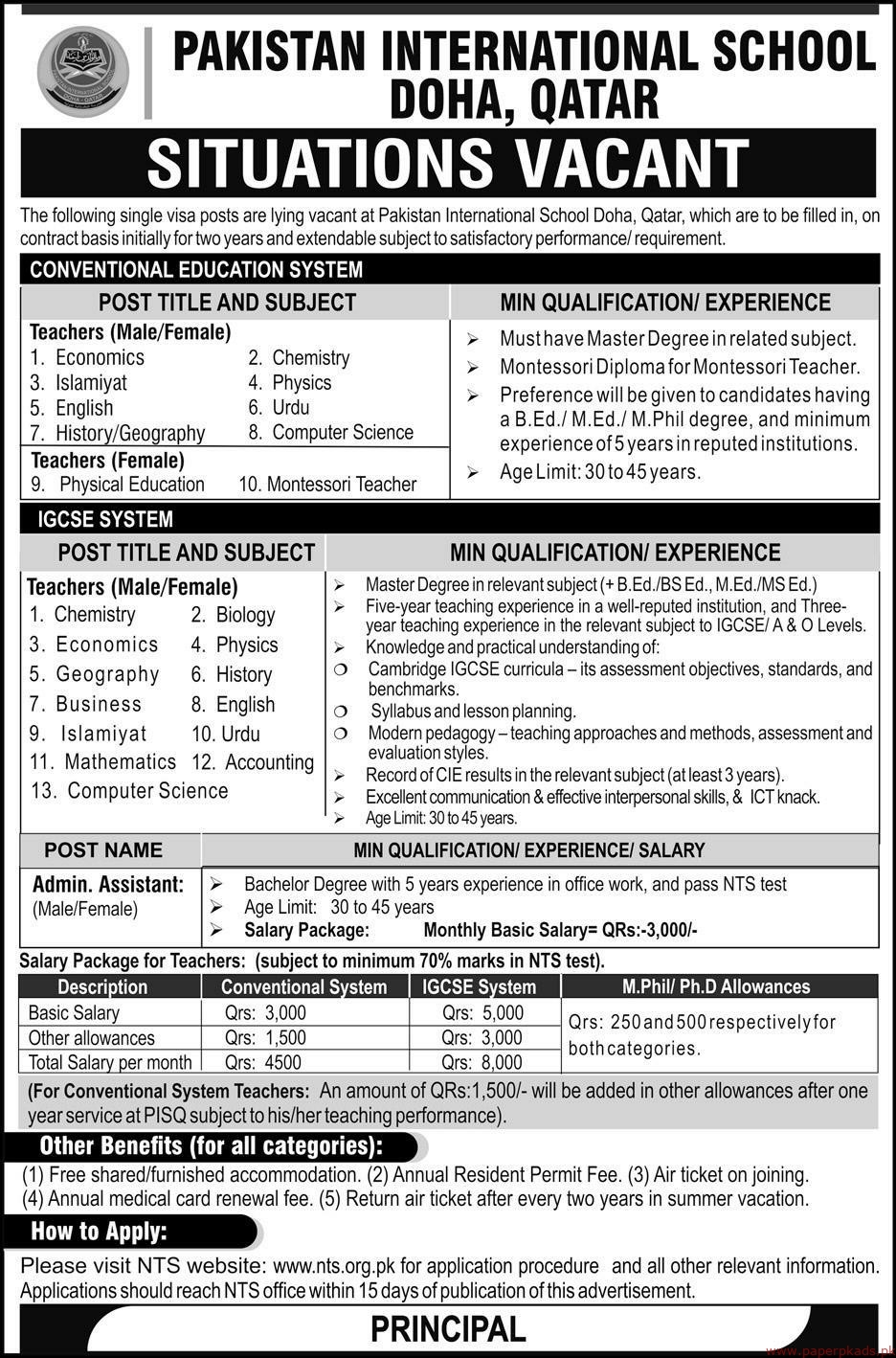 Pakistan International School DOHA QATAR Jobs 2019 Latest