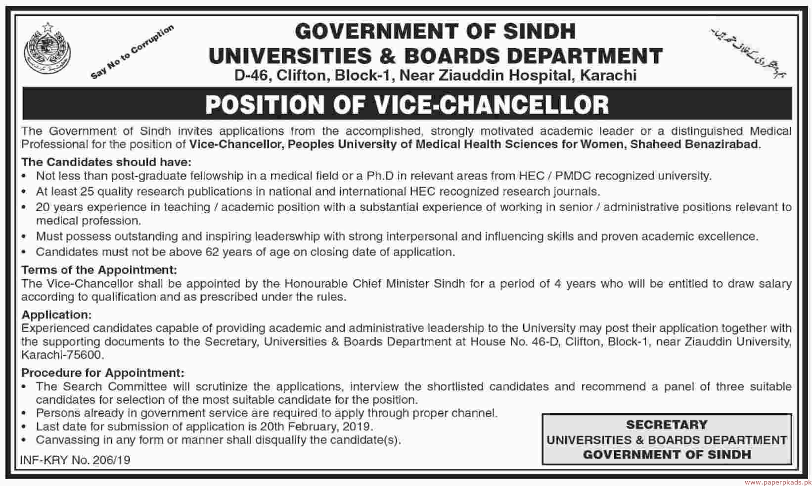 Peoples University of Medical Health Sciences for Women Shaheed Benazirabad Jobs 2019 Latest