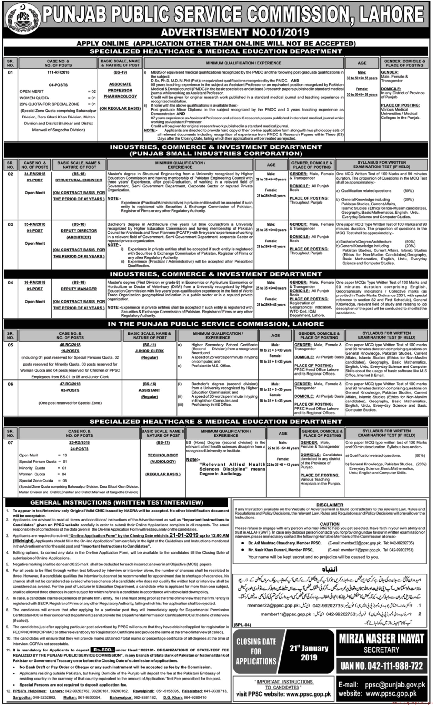 Punjab Public Service Commission Jobs 2019 Latest