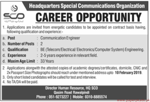 Special Communications Organization Jobs 2019 Latest