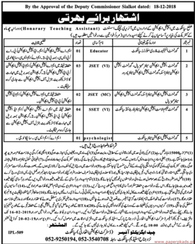 Special Education Department Jobs 2019 Latest