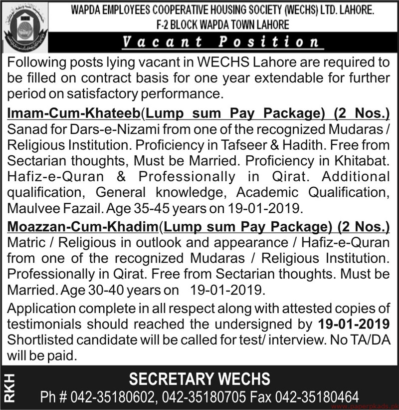 WAPDA Employees Cooperative Housing Society (WECHS) Limited Lahore Jobs 2019 Latest