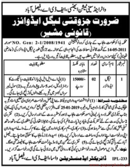 Water and Sanitation Agency Jobs 2019 Latest