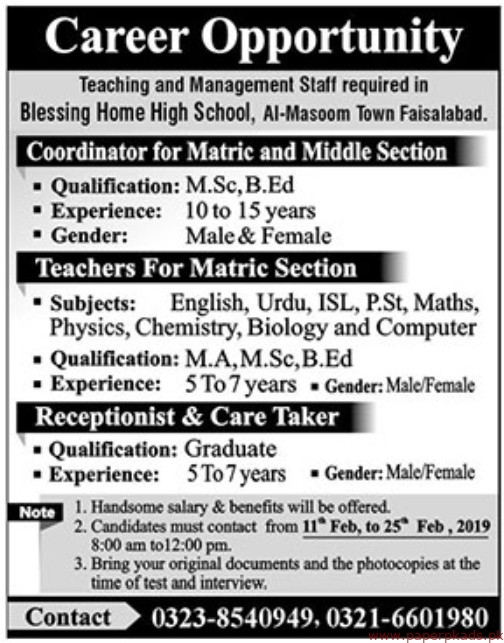 Blessing Home High School Jobs 2019 Latest